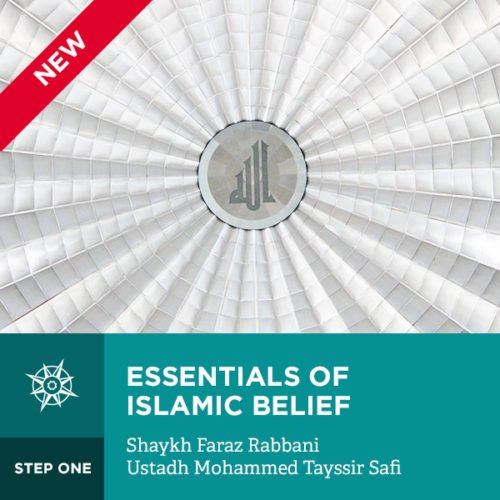 Essentials of Islamic Belief: Dardir's Kharida Explained: What Muslims Believe and  Why - T3