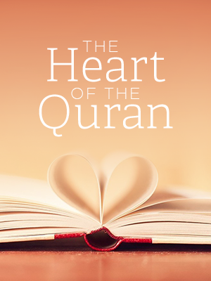 The Heart of the Quran - Surah YaSin Explained - ON DEMAND