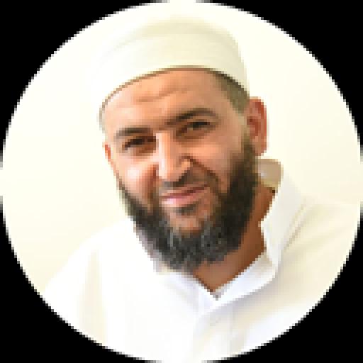 Picture of Shaykh Ali Hani